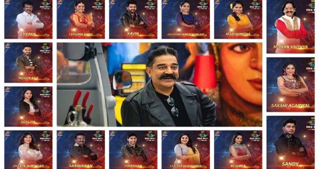 Bigg Boss Serial Full Episodes